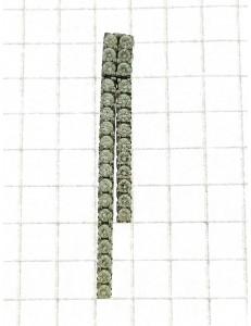 COLLANE ORO BIANCO - Collana Catenina  Pendente Donna Oro Bianco 18 Kt Carati Ct  750 3,20 Gr