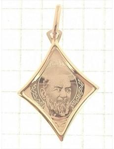 COLLANE UNISEX - Collana Catenina Padre Pio Uomo Donna Oro Giallo 18 kt Carati Ct 750 1,75 Gr